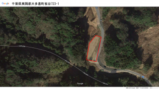 【SW】FIT21円 21SE7 千葉県夷隅郡大多喜町発電所のメイン画像