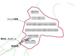 【GC】FIT21円 岩手県花巻市太田発電所のメイン画像