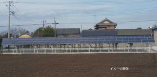 【DO】FIT21円 KO143 千葉県野田市発電所のメイン画像