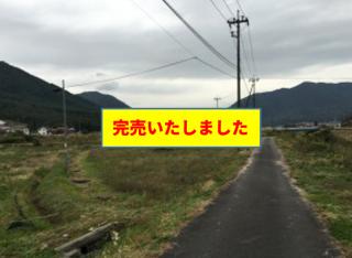 <RE-01>FIT24円志和太陽光発電所1 のメイン画像