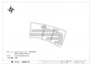 【TDK】FIT18円  長野県佐久市内山発電所<低圧13区画>のサブ画像
