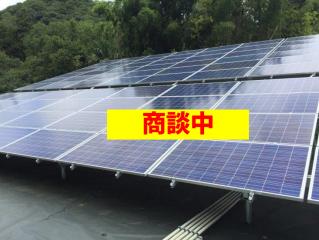 <商談中>三重県多気町発電所 FIT27円のメイン画像