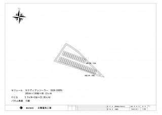 【TDK】FIT18円 長野県佐久市内山発電所のサブ画像