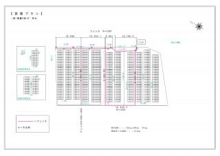 【AD】FIT36円 福岡県嘉麻市牛隅発電所Dのサブ画像
