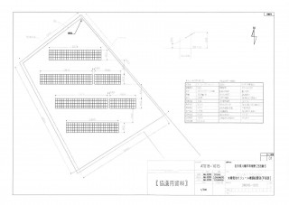 【APM】FIT18円 岩手県八幡平発電所のメイン画像