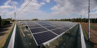 【HD】FIT36円 鹿児島県中原5発電所のメイン画像