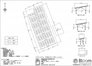 【BL】FIT18円 三重県№139 津市発電所のサブ画像