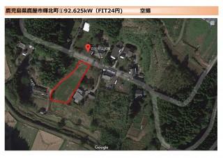 【SB】FIT24円 鹿児島県鹿屋市輝北町発電所①のメイン画像