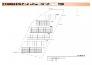 【SB】FIT24円 鹿児島県鹿屋市輝北町発電所①のサブ画像