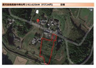 【SB】FIT24円 鹿児島県鹿屋市輝北町発電所②のメイン画像