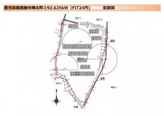 【SB】FIT24円 鹿児島県鹿屋市輝北町発電所②のサブ画像