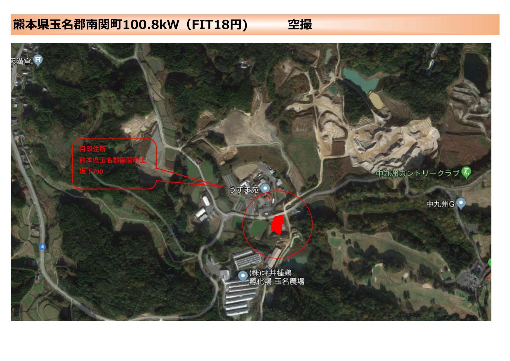 【SB】FIT18円 熊本県玉名郡南関町発電所のメイン画像