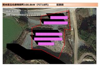 【SB】FIT18円 熊本県玉名郡南関町発電所のサブ画像