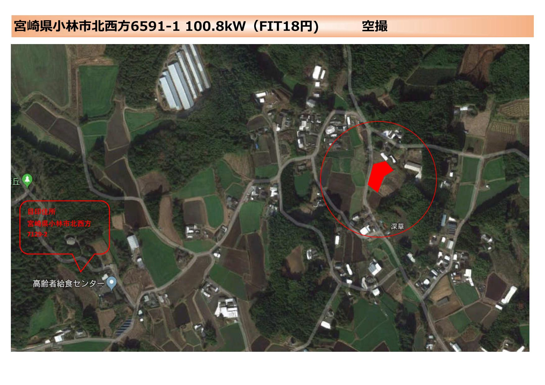 【SB】FIT18円 宮崎県小林市北西方発電所のメイン画像