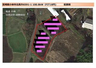 【SB】FIT18円 宮崎県小林市北西方発電所のサブ画像