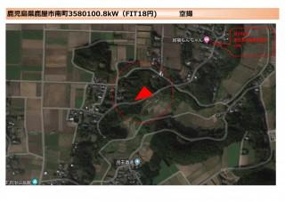 【SB】FIT18円 鹿児島県鹿屋市南町発電所のメイン画像