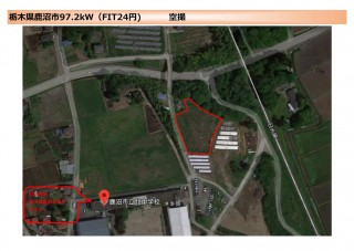 【SB】FIT24円 栃木県鹿沼市発電所のメイン画像