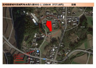 【SB】FIT18円 宮崎県都城市高城町発電所のメイン画像