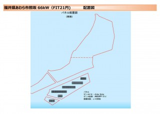 【SB】FIT21円 福井県あわら市熊坂発電所①のサブ画像