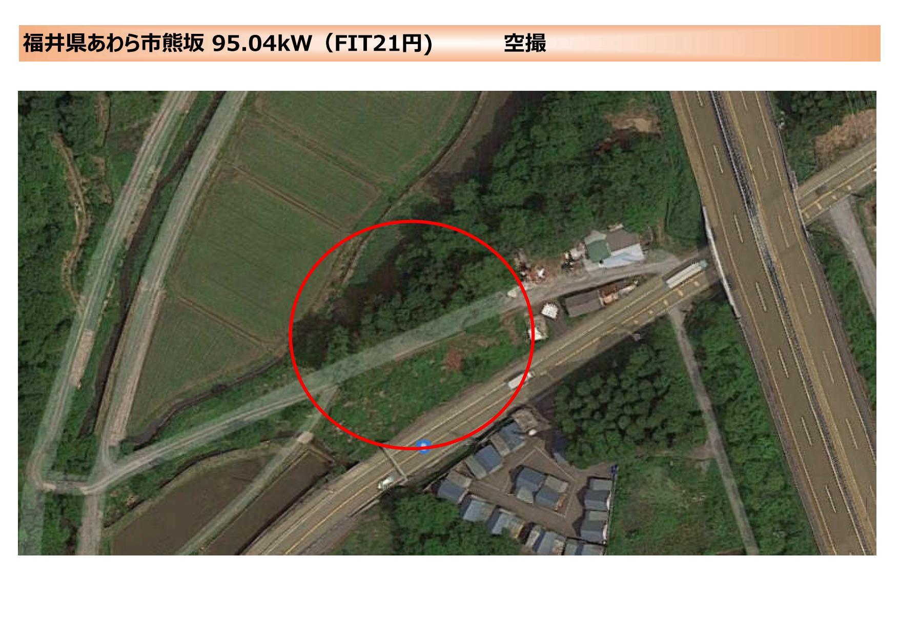 【SB】FIT21円 福井県あわら市熊坂発電所②のメイン画像