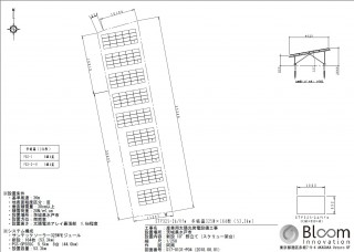 【BL】FIT18円 茨城県№165 水戸市発電所のサブ画像