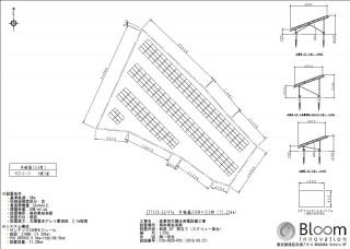 【BL】FIT18円 鳥取県No.180 岩美郡発電所★今だけ!メンテナンス費用半額★のサブ画像