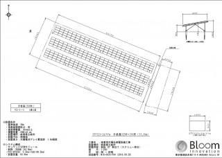 【BL】FIT18円 岐阜県No.150 土岐市発電所のサブ画像