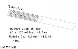【CE】FIT21円 徳島県三好郡東みよし町中庄発電所のサブ画像