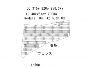【CE】FIT18円 徳島県阿波市阿波町南谷島発電所のサブ画像