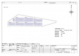 【HH】FIT18円 広島県廿日市市浅原甘泉野発電所のメイン画像