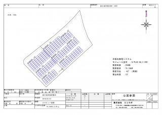 【HH】FIT18円 山口県柳井市伊陸原ノ中発電所のメイン画像