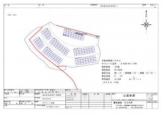 【HH】FIT18円 広島県呉市蒲刈町大浦発電所①のメイン画像