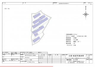 【HH】FIT18円 広島県呉市蒲刈町大浦発電所②のメイン画像