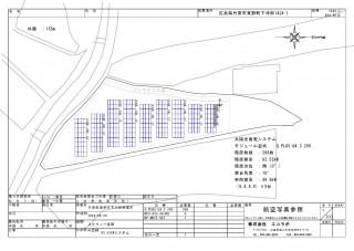 【HH】FIT18円 広島県竹原市東野町下沖田発電所のメイン画像
