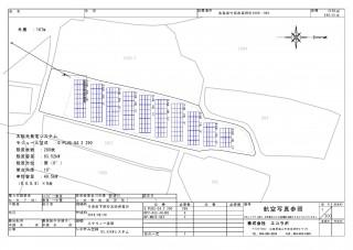 【HH】FIT18円 広島県竹原市東野町天田発電所のメイン画像