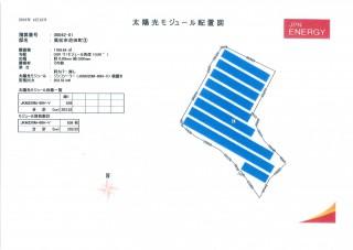 【JPN】FIT18円 高松市池田町発電所のサブ画像