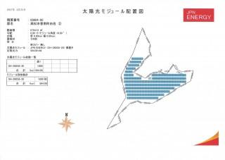 【JPN】FIT18円 高松市香南町発電所②のサブ画像