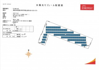 【JPN】FIT18円 高松市西春日町発電所のサブ画像