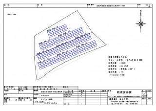 【HH】FIT18円 広島県広島市安佐町久地①発電所のメイン画像