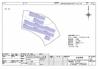 【HH】FIT18円 広島県広島市安佐町久地②発電所のメイン画像