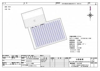 【HH】FIT18円 広島県大竹市栗谷町大栗林発電所のメイン画像