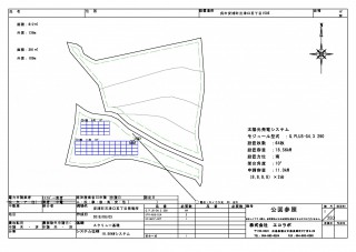 【HH】FIT18円 広島県呉市安浦町三津口③④発電所のメイン画像