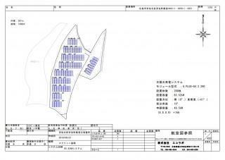 【HH】FIT18円 広島県広島市安佐北区安佐町飯室②発電所のメイン画像