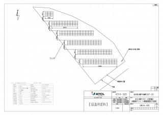 【APM】FIT18円 岩手県八幡平267-20発電所のメイン画像