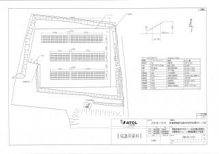 【APM】FIT18円 秋田県男鹿五里合91-168発電所のメイン画像