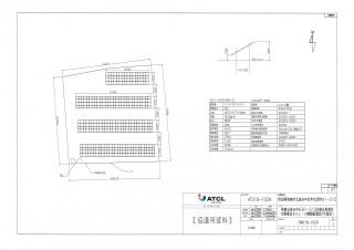 【APM】FIT18円 秋田県男鹿五里合91-212発電所のメイン画像
