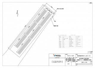 【APM】FIT18円 秋田県男鹿野石発電所のメイン画像